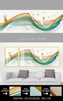 现代简约北欧风格客厅装饰画沙发背景墙挂画