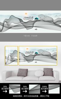 新中式水墨山水装饰画抽象客厅背景挂画