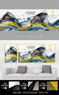 新中式现代轻奢抽象金色线条山水晶瓷装饰画