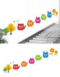 学校楼梯宣传标语文化墙