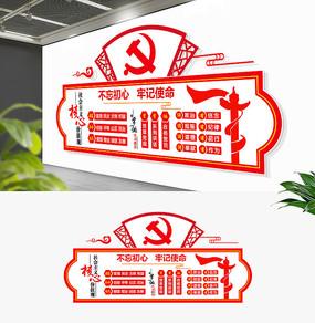 原创中式社会主义核心价值观文化墙