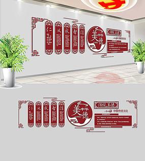 中式传统美德文化墙设计