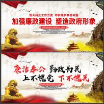 2019年简约廉政文化党建宣传展板