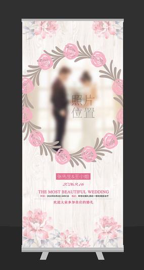 粉色唯美婚礼迎宾展架