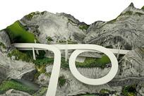 建国70周年鸟瞰背景素材