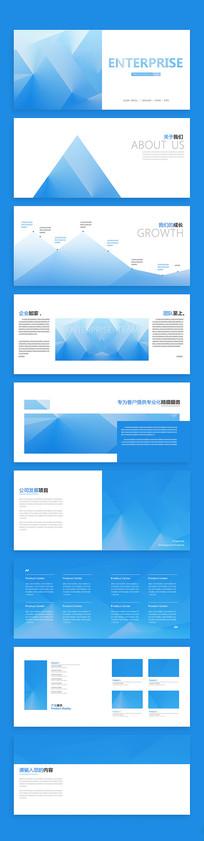 简约蓝色企业品牌画册