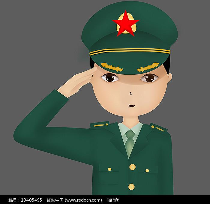 卡通军装敬礼军人图片