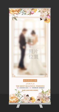 浪漫唯美婚礼迎宾结婚展架