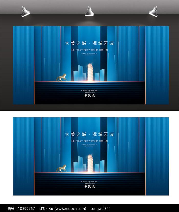 蓝色高端地产广告图片