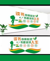 绿色校园文化墙设计