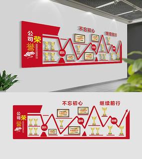 企业荣誉墙设计