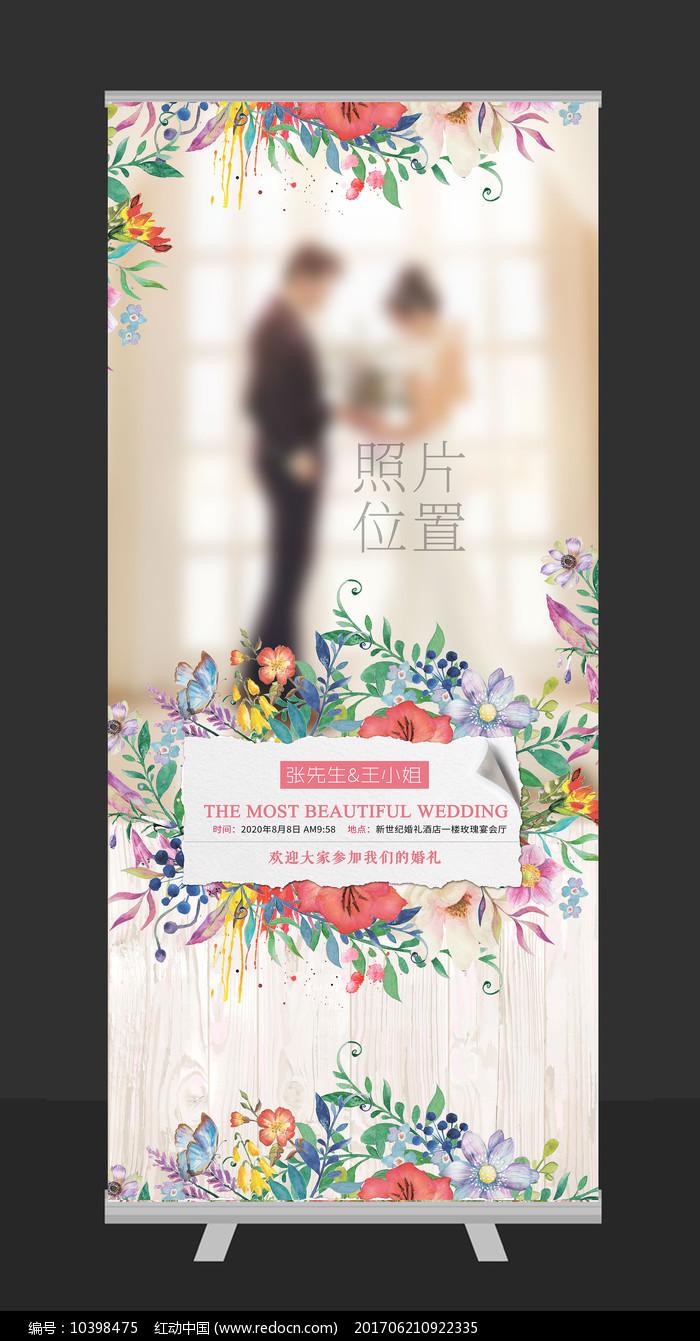 时尚唯美简约迎宾展架婚礼展架图片