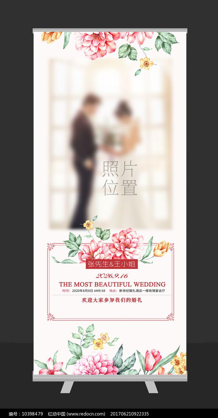 时尚唯美浪漫婚礼迎宾展架设计图片