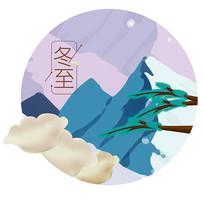 原创元素24节气冬至饺子松枝