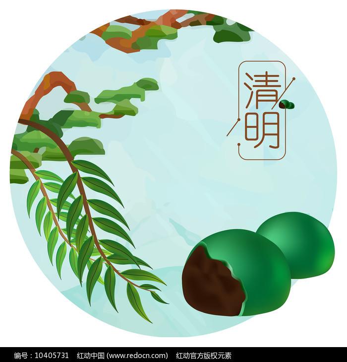 原创元素24节气清明柳叶青团图片