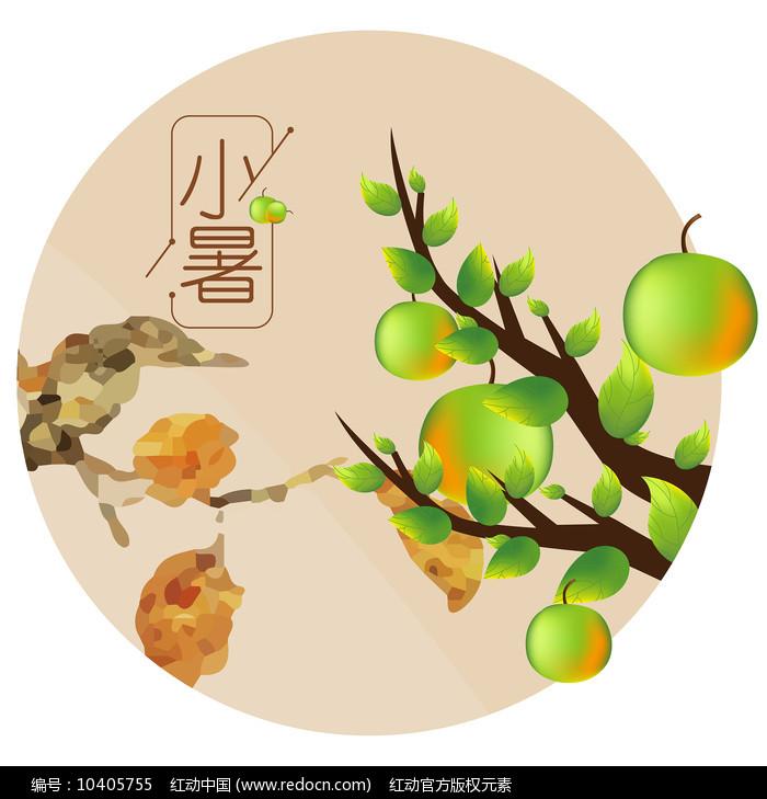 原创元素24节气小暑果子图片