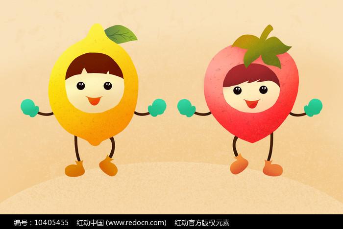 原创元素水果形象芒果草莓图片