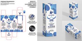 至简电子烟油包装盒设计