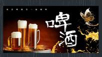 创意啤酒宣传海报