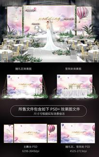粉色唯美热气球背景婚礼舞台背景板