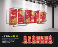 红色木风企业通用立体文化墙