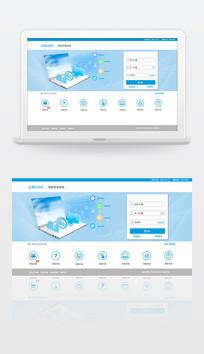 科技电脑登录页面ui设计