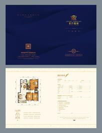 蓝色高端户型折页设计