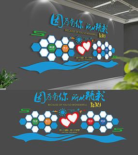 蓝色职工之家照片墙设计员工风采照片墙