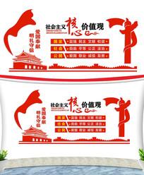 社会主义十二核心价值观文化墙