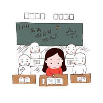 原创手绘培训班高考冲刺辅导班素材