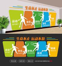 运动立体文化墙模板设计