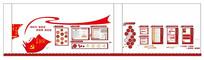 党建红色十九大文化长廊文化墙