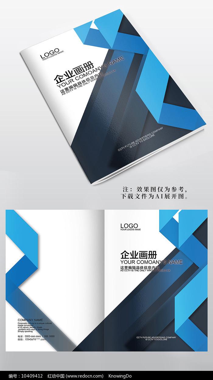 大气企业宣传册封面模板图片