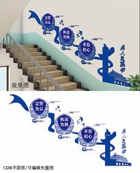 公安楼梯宣传文化墙