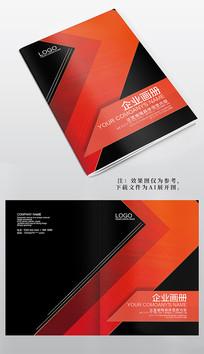 红黑色企业画册封面设计