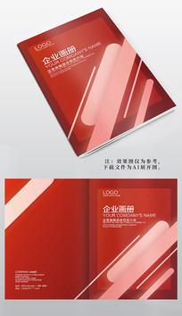 红色几何线条画册封面设计