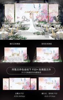 唯美小清新花卉背景婚礼舞台 PSD