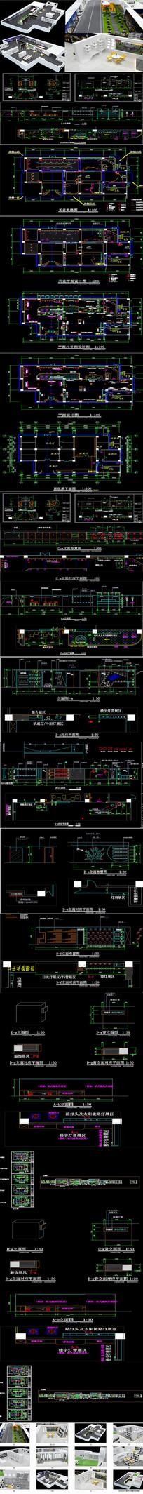 灯具展厅CAD施工图 效果图