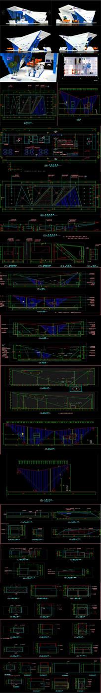 国际光电博览会某展位施工图(含效果)
