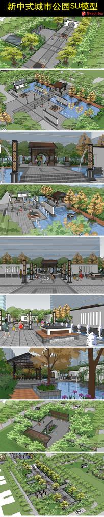 新中式城市公园SU模型