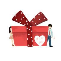 手绘创意浪漫情侣礼盒七夕520情人节元素