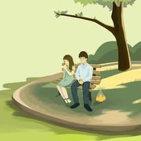 手绘创意情侣在公园约会情人节元素