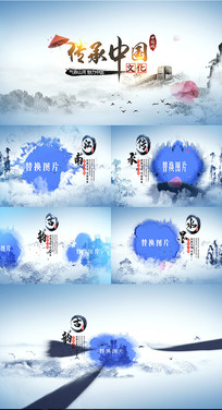 大气中国风水墨片头AE模版