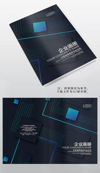 黑色封面企业宣传画册封面