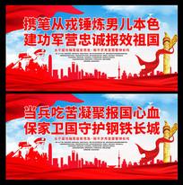 红色部队宣传征兵标语