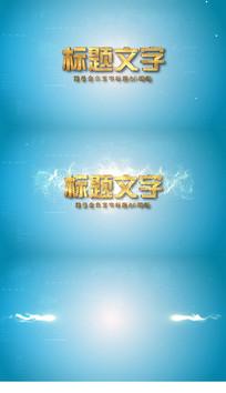 简洁logo大金字AE模版