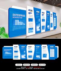 蓝色大气企业通用文化墙