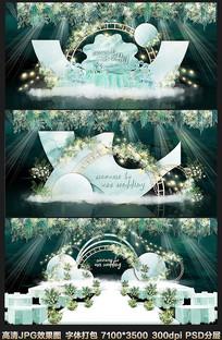 欧美森系薄荷蓝绿色婚礼背景板