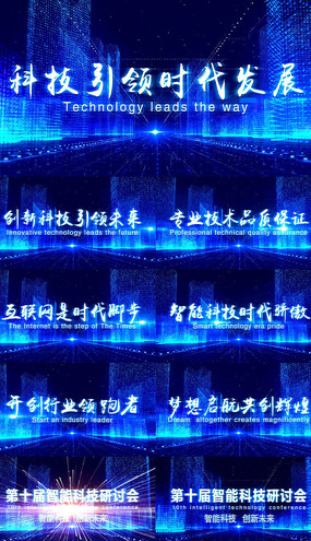 企业宣传片科技片头AE模板