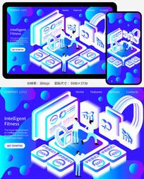 25D全民健身日科技健身健康生活矢量插画